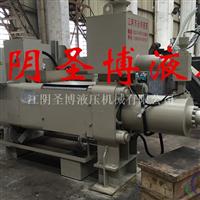 圣博Y83W-3600 廢鋼絲廢鋁屑壓塊機壓餅機