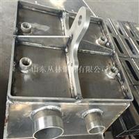 鋁框架加工