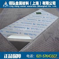 6082抗腐蚀铝板 6082铝排