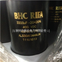 【ALS30A1344MJN】BHC电容器