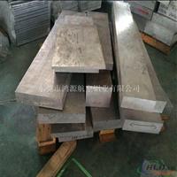 挤压铝排 5052H32铝排 5050方棒