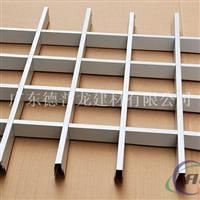 优质铝格栅、木纹铝格栅