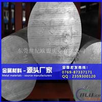 5a06模具铝板材料供应商