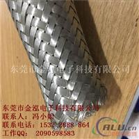 铝镁丝编织网套,铝镁合金编织带专业制造
