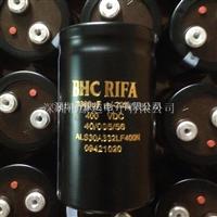【ALS30A332LF400】BHC电容器