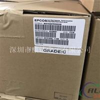【B43310S9828A1】EPCOS電容器