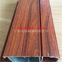 木纹金刚网纱窗型材