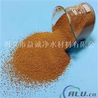 益城聚合氯化铝产物的优胜性能