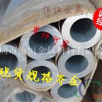 南京供应6063铝管 精密6082无缝铝管