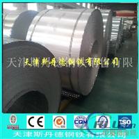 3003保温铝卷厂家价格