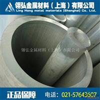 2a11超硬鋁板價格