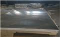 5052h32超宽铝板销售