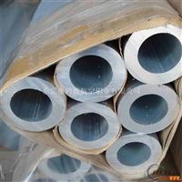 6061T6无缝铝管 2018.0 环保无缝铝管