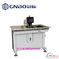 PCB行业棕片CCD打孔机精度