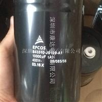 【B43310J9109A1】EPCOS電容器