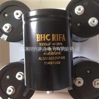 【ALS31A332NF400】BHC电容器