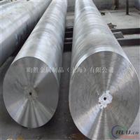6061铝棒     大直径铝棒材    薄铝板6061