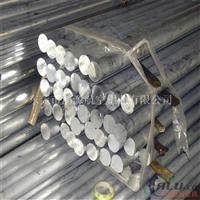 硬铝棒 航空铝棒 2011T351铝棒