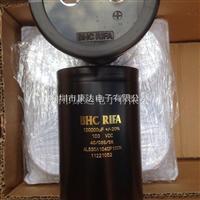【ALS30A104QP100N】BHC电容器