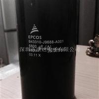 【B43310J9688A1】EPCOS电容器