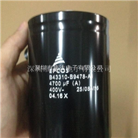 【B43310B9478A1】EPCOS電容器
