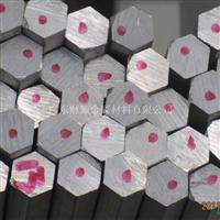 H25mm六角铝棒30mm 6063T5铝棒
