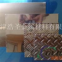 2A12花纹铝板1.510mm,6061铝板