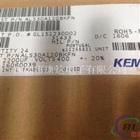 【ALS30A222MF400N】BHC电容器