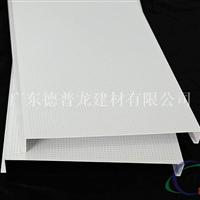 北京条扣板¡¢环保安全¡¢专职供应德普龙条扣
