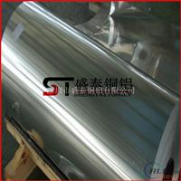 进口精密3003铝带 镜面铝带 反光率98