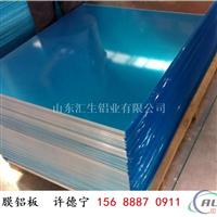 5052鋁鎂合金鋁板價格表