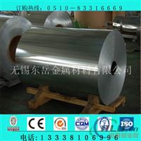 6063合金铝板厂家价格