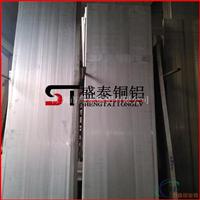 国标6061-T6铝排 超宽铝排 优质铝排批发