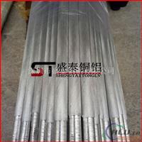 国标2024铝管 拉花铝管 精密氧化铝管 易切