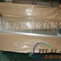 国标6063镜面铝板现货供应