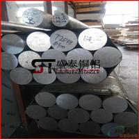 7075铝棒 国标精抽铝棒 易切削高耐磨