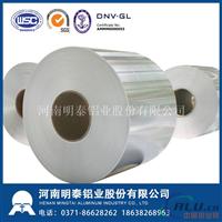 明泰優質膠帶箔全國供應 批發銷售