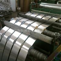 铝带多钱一公斤?