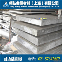 6061-T651铝棒 专业生产