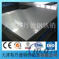 6063铝板性能合金板厂家批发