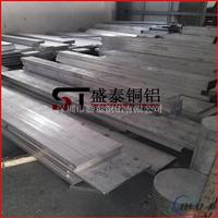工业散热性6061铝排 高导电铝排供应商