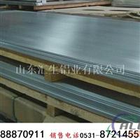 铝合金铝板价格