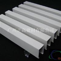 白色铝方通U型铝方通厂家铝方通天花吊顶
