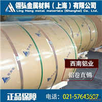 6061-T651铝板 优惠价格