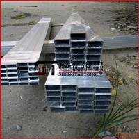 5052铝方管 四方铝管 矩形铝管 盛泰厂家