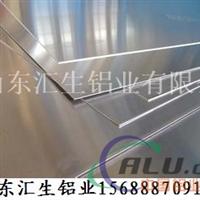 6061防锈铝板价格