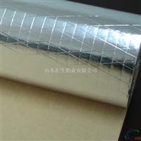 铝箔规格表