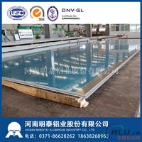 明泰铝业专业供应优质6063模具铝板