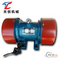 供应yzs系列型号卧式振动电机