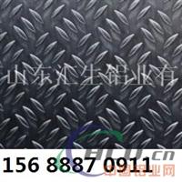 指针型花纹铝板价格